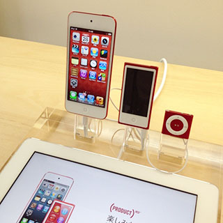 PRODUCT RED のiPod