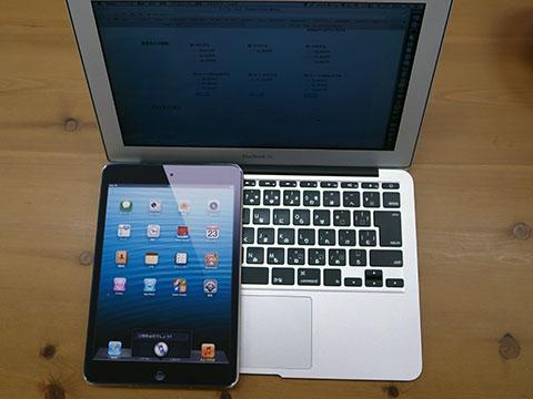 MacBook Air 11in との比較