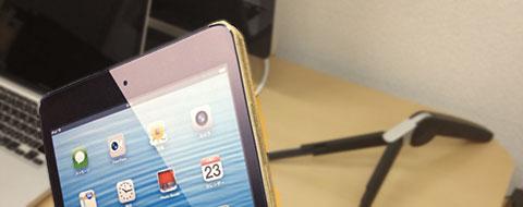 iPad mini のイミテーション
