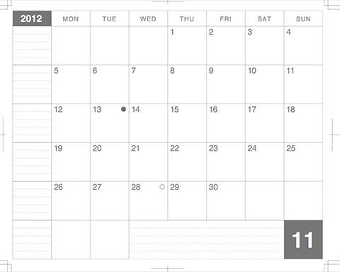 マンスリーカレンダー2012年11月