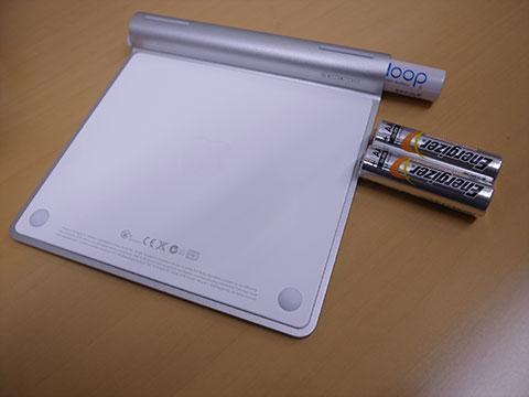 ワイヤレス・マルチタッチ・トラックパッド電池交換