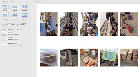 Picasaの印刷画面