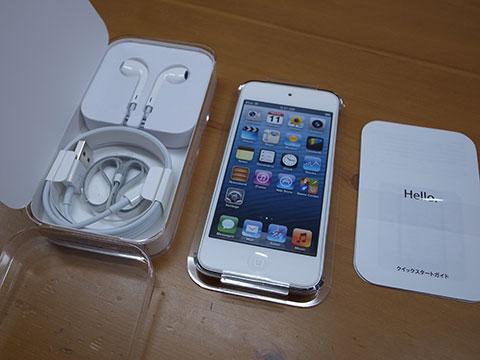 第5世代 iPod touch 箱の中身