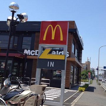mcdonald-ic