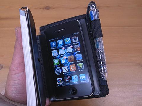 ノートとiPhoneに交互にアクセス