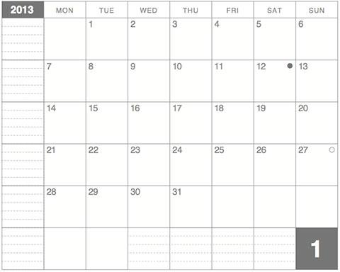 ラージサイズノートに貼るカレンダーのサムネール