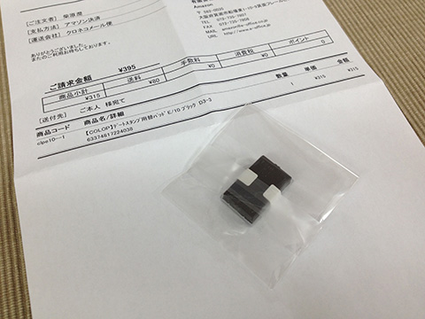 COLOPデートスタンプの交換用インクパッド