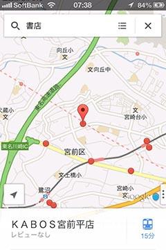 地図上で場所の表示
