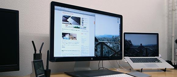 LEDシネマディスプレイとMacBook Pro