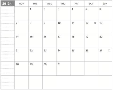 2013年1月版のカレンダーサムネール