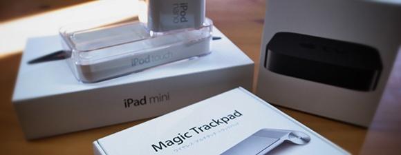 2012年購入のApple製品