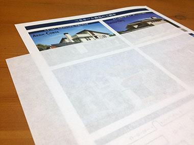 半透明の用紙