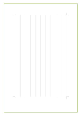 完成したページ罫線