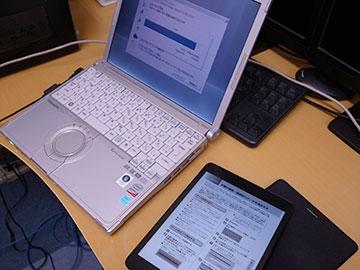 コンピュータとiPad mini