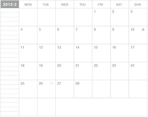 モレスキンポケットサイズノートにギリギリぴったり貼るカレンダー 2013年2月版