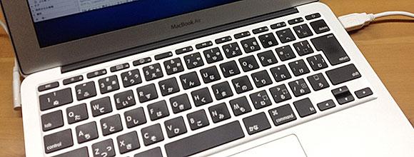 MacBook Air (Late2010)
