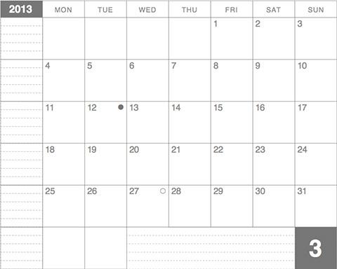 ラージサイズノートに貼るカレンダー2013年3月版