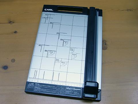 カール事務器のディスクカッターDC-200N