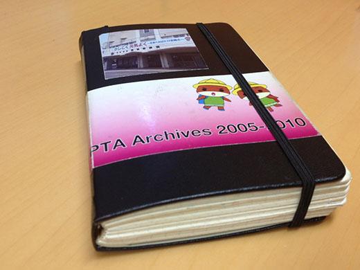 PTA活動の記録 PTA Archives