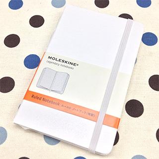 WhiteNoteBook-1