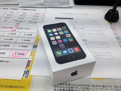 iPhone 5s スペースグレイ