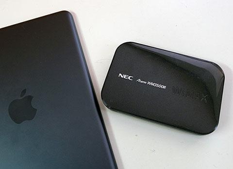 モバイルルーターとiPad mini