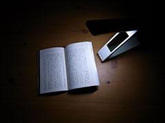 読書時に手元を明るくできる