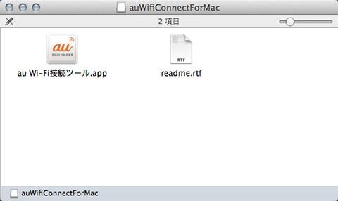 圧縮ファイルを復元する