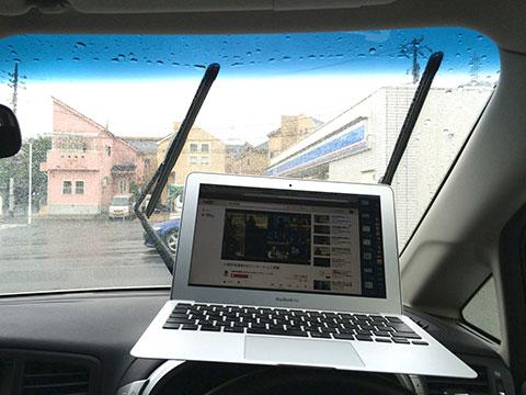 コンビニ前でMacBook Airを使う
