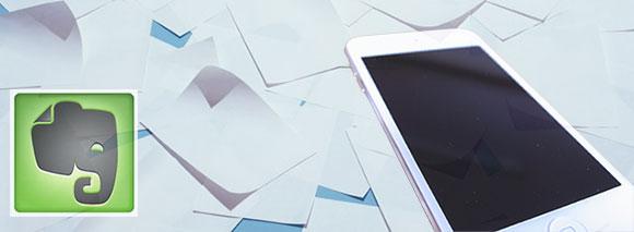 紙書類のデジタル化はiPhoneで