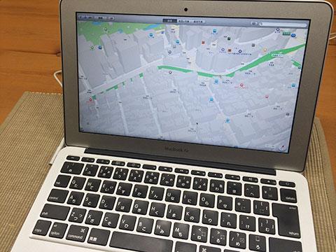 マップをフルスクリーン表示