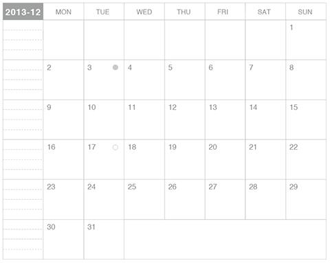 ギリギリぴったり貼るカレンダー2013年12月版