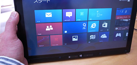 Windows8 スタート画面