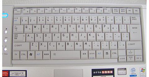 ノートブックのキーボード