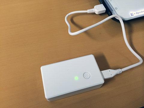 USBから充電する