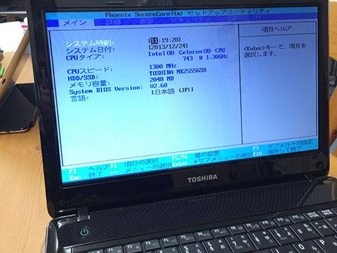BIOSを起動した画面