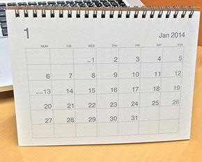 無印良品月曜始まりバガスペーパーカレンダーブロック面