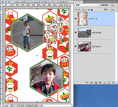 2枚の写真を配置するサンプル