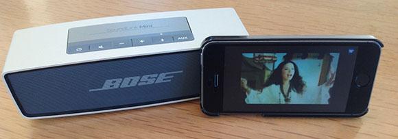 BOSEスピーカーとiPhone