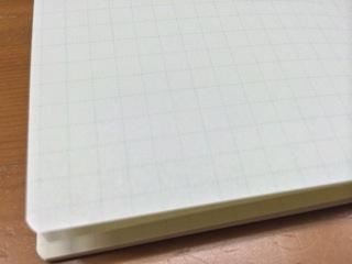 5mm間隔の罫線