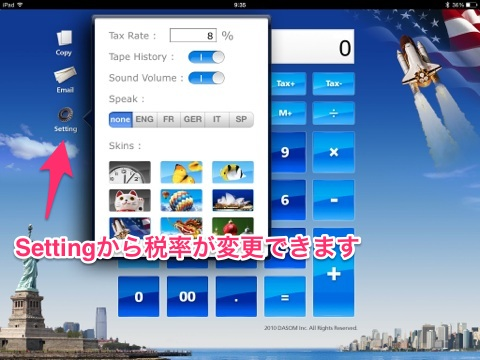 calculator HDの画面