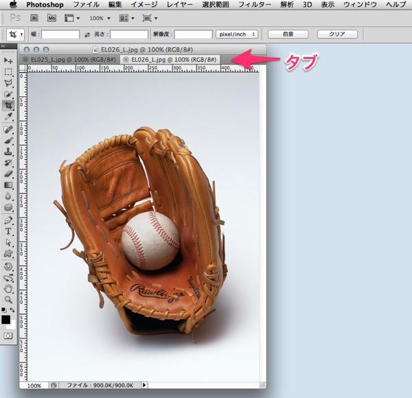 Photoshopでタブ表示された2枚の写真