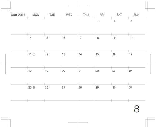 2014年8月版カレンダー