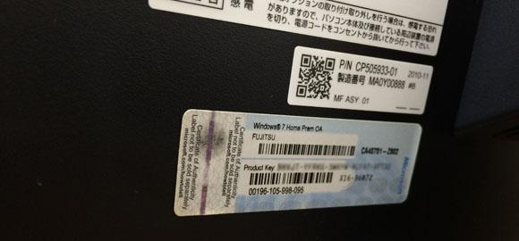 Windows license 0a