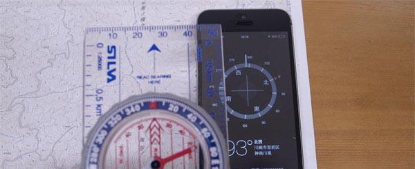 iPhoneのコンパスアプリと登山に使うコンパス