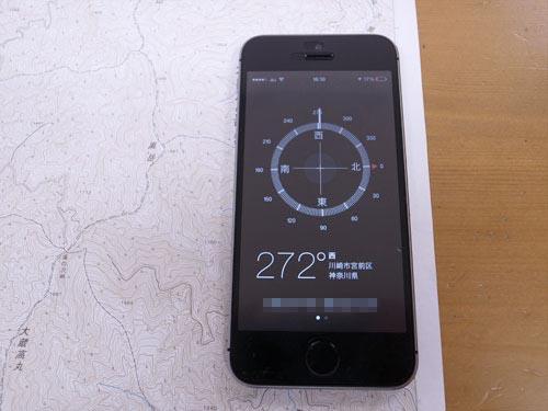 iPhoneを地形図の真北に合わせる