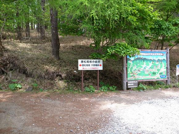 福ちゃん荘前の分岐
