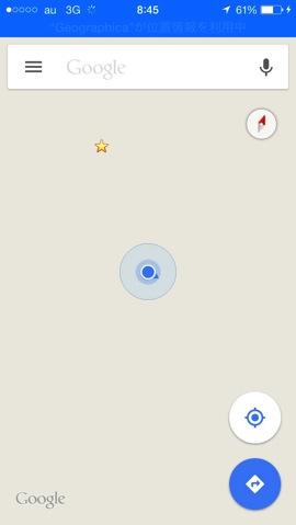 GoogleMapsの表示