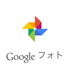 google-photoapp0