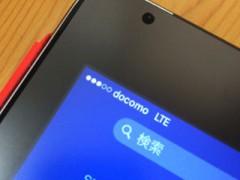 LTE接続のiPad